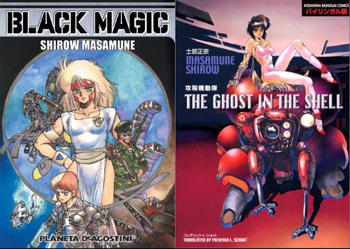 Black Magic y Ghost in the Shell - Las primeras obras de Masamune Shirow en España